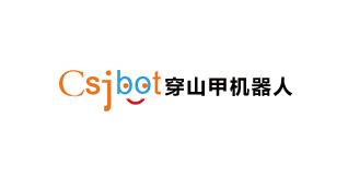 苏州穿山甲机器人股份有限公司