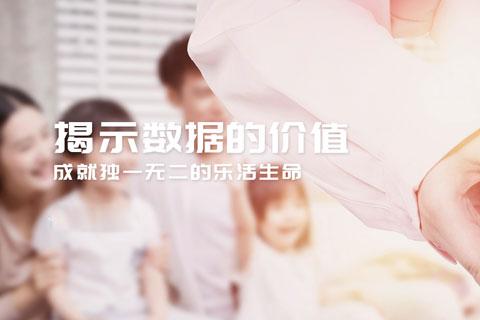 上海韦翰斯生物医药科技有限公司