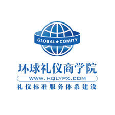 上海夏礼文化传播有限公司