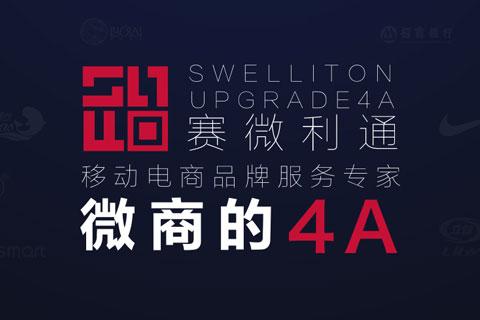 上海赛通广告有限公司