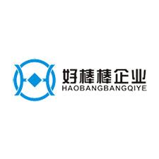 上海好棒棒企业管理合伙企业