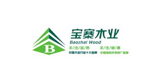 上海宝寨木业有限公司