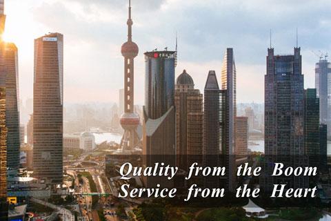Shanghai Boom International Trade Co., Ltd