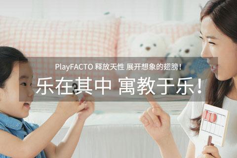 博世(上海)投资有限公司