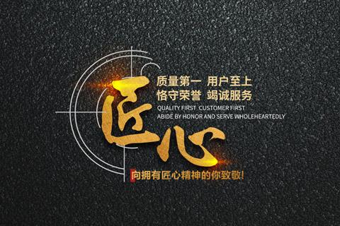 江苏博冠包装科技有限公司